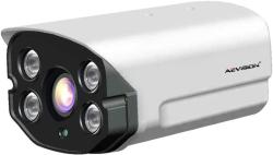 AEVISION Camera supraveghere IP Aevision 5MP AE-50A90A-50M2C5-G4 (AE-50A90A-50M2C5-G4)