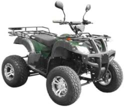 Hecht ATV Electric HECHT 59399 ARMY, 2200W, 60 km, tractiune integrala (HECHT59399ARMY)