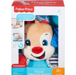 Fisher-Price Fisher Price Papusa care Canta FRF67